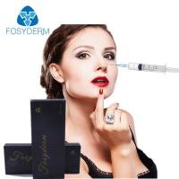 China 2ml Deep Lines Cross Linked Dermal Filler For Nose Reshaping Natural Looking on sale