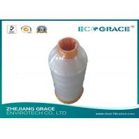 China Strong Acid Resistance PTFE Sewing Thread For Dust Filter Bags on sale