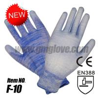 China PU Garden Glove, Palm Coating wholesale