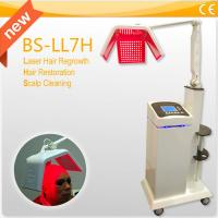 China Laser hair regrowth equipment hair loss treatment machine low level laser therapy on sale