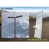 China 100 Watt Solar Powered LED Street Lights With MPPT Controller With USA Sunpower Solar Panel wholesale