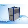 China Réfrigérateur de rouleau refroidi par air économiseur d'énergie en forme de boîte de transporteur pour la climatisation wholesale