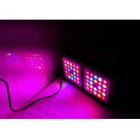 Buy cheap AC85 - 265V 150w Cree Led Grow Lights Cannabis For Growing Seedling Vegetation from wholesalers