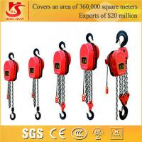 China Year 2015 Chain Block,Chain Pulley Hoist, Electric Chain Hoist wholesale