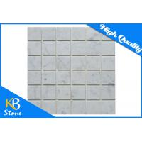 China Square Polished Mosaic Wall Tile Italy Bianco Carrara White Floor Marble Tiles 12 x 12 Inch wholesale