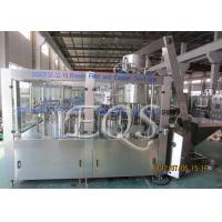 China 275ml Carbonated Beverage Filling Machine wholesale