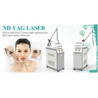 China OEM/ODM beauty device 1064 nm 532 nm nd yag laser q-switched nd yag laser tattoo removal machine wholesale