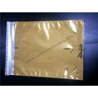 "China Environmental Aluminum Foil Envelopes For Hardware Packing 8.5""X14.5"" #3 wholesale"