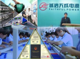 Shenzhen Faithful Power Technology Co.,Ltd.