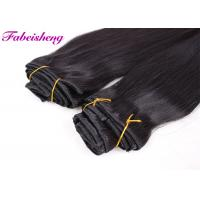 China Double Drawn Human Clip In Hair Extensions For Short Hair Full Cuticles wholesale