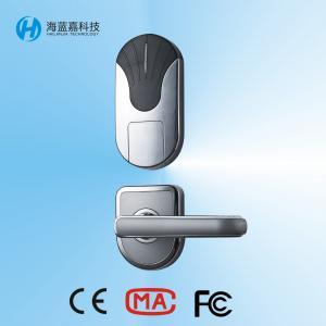 China Hailanjia Technology zinc alloy silvery electronic key card door locks wholesale