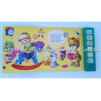 Voice recordable 6 Button Animal Sounds Book with Multi Sound Panels