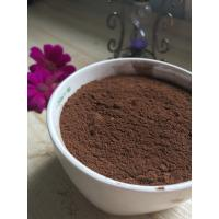 China Pure Low Fat Cocoa Powder Prevent The Occurrence Of Cerebral Apoplexy And Hypertension wholesale