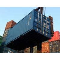 China Standard 40'HP Brand new container wholesale
