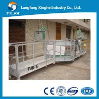 China electric lifing cradle / suspended platform / hot galvanized electric suspended scaffolding wholesale