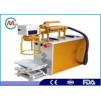 China Air Cooling Smart CNC Industrial Laser Marking Machine For Metal Easily Operation wholesale
