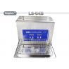 China SUS304 4 Liter PCB Digital Ultrasonic Cleaner Bath Ultrasonic Washer wholesale