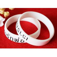 Vivid 3D Effect Custom Silicone Rubber Wristbands Recycled Top Grade Materials