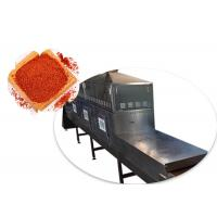 China Energy Saving Microwave Vacuum Drying Equipment With 0 - 5 M / Min Speed wholesale