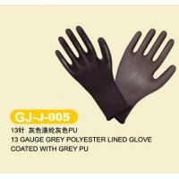 China Puncture resistant farmming, gardening, assembly PU Coated Work Glove, Gloves wholesale