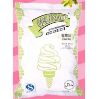 Chinese best Gelinao Soft Ice Cream powder free Sample.Halal,HACCP certificated