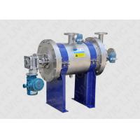 Self cleaning Filter UFS Series , Water Treatment Equipment For FCC Slurry Oil