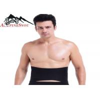China Neoprene Cloth Waist Back Support For Sports Waist protection wholesale