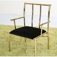China Smooth Surface SS Sofa Frame High Polished Metal Chair Legs wholesale
