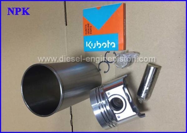 Quality equipo del trazador de líneas de las piezas del motor de 1A091-21113 Kubota para las piezas de reparación del motor V2203 for sale