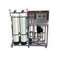 China Domestic RO Water Purifier System / High Salty Brackish Water Reverse Osmosis Filter System wholesale