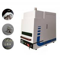 Buy cheap Air Cooling Fiber Laser Marking Machine Environmental 2 Years Warranty For from wholesalers