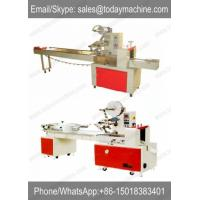 China PVA mop packaging machine,cleaning tool packing machine wholesale