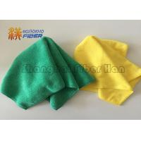 China Dog Urinary Incontinence Disposable Absorbent Pads Waterproof Washable wholesale