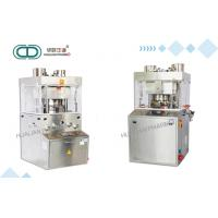 China Stainless Steel Automatic Double Layer Two Color Rotary for Tablet  ZPT420-35D tablet pressing machine wholesale