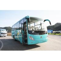 China With A/C Dongfeng EQ6861L3G Coach Bus,Coach Bus,Dongfeng Bus wholesale