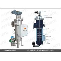 China Viscosity liquid self cleaning filters with electric motor driven wholesale