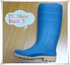 China Men′s Safety PU Rain Boots wholesale