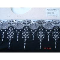 China Special W0660 wholesale