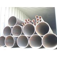 China Steel Pipes & Tubes Steel seamless pipe wholesale