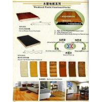 China Wooden & Plastic Floorboard Series wholesale