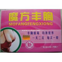 Quality Weight Loss Products MOFANGFENGXIONGBreastEnlargementCapsules for sale