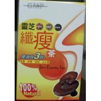 Quality Weight Loss Products GyrophoraSlimmingTea for sale