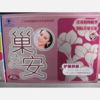 Buy cheap Emit toxins product Pinkgirl from wholesalers