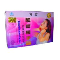 Quality Emit toxins product BeautyBody for sale