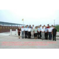 China Military and municipal leaders come to guide the work of glass Hui-yu wholesale