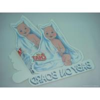 Buy cheap Static sticker Static sticker from wholesalers
