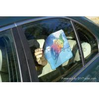 Buy cheap Static sticker Car Static sunshade sticker from wholesalers