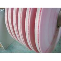 China Inustrial Packing tapes Bag sealing tape  FJ wholesale
