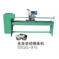 China SSQG-915Automatic Cloth Roll slitting machine wholesale