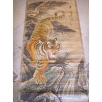China tiger-down hill wholesale